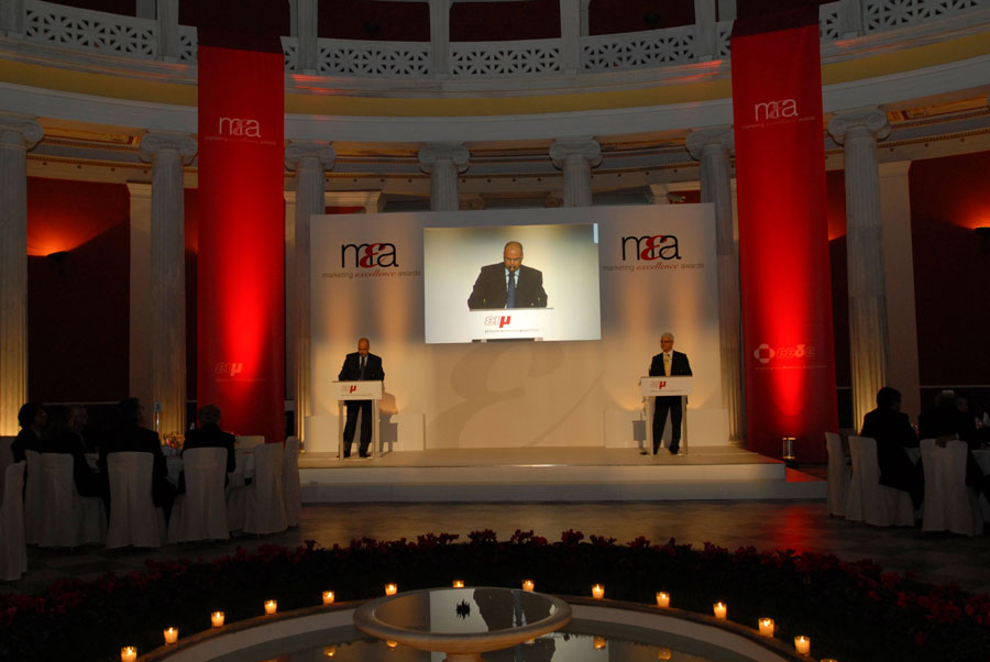 Διοργάνωση Marketing Excellence Awards 2007