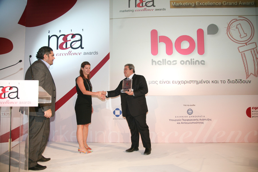 Marketing Excellence Grand Award 2011