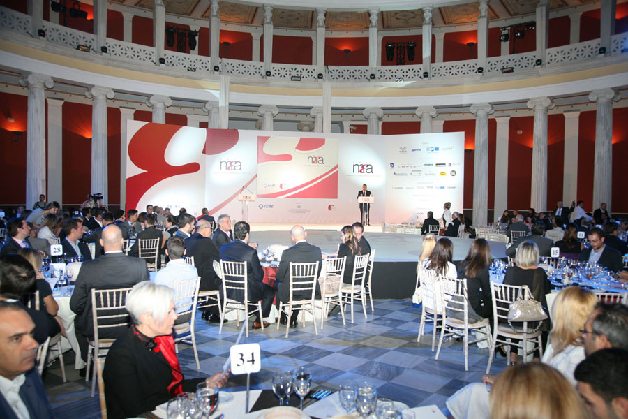 Διοργάνωση Marketing Excellence Awards 2011