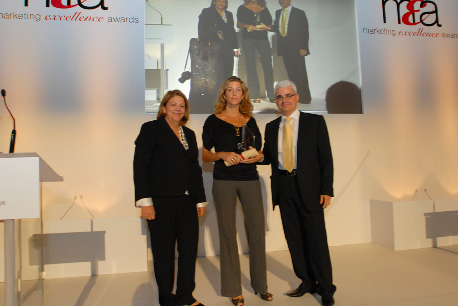 Marketing Excellence Awards 2007